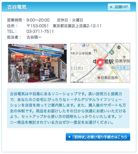 スクリーンショット(2010-06-09 21.53.29).png