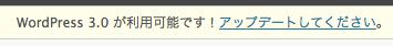 スクリーンショット(2010-07-02 7.46.48).png