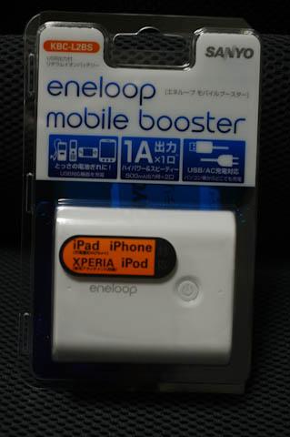 IMGP4007.jpg