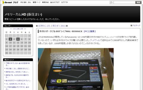 2010webpage.PNG