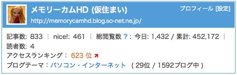 スクリーンショット(2010-06-20 23.57.50).png