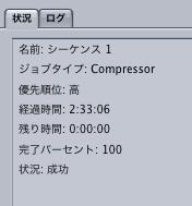 スクリーンショット(2010-08-01 12.29.02).png
