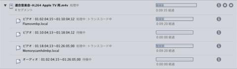 スクリーンショット(2010-08-01 4.39.02a).png