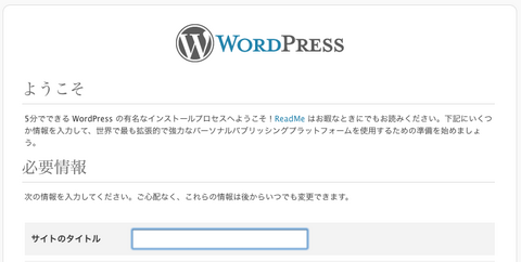 スクリーンショット(2010-11-10 22.46.56).png