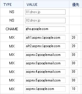 mailservergmail.PNG